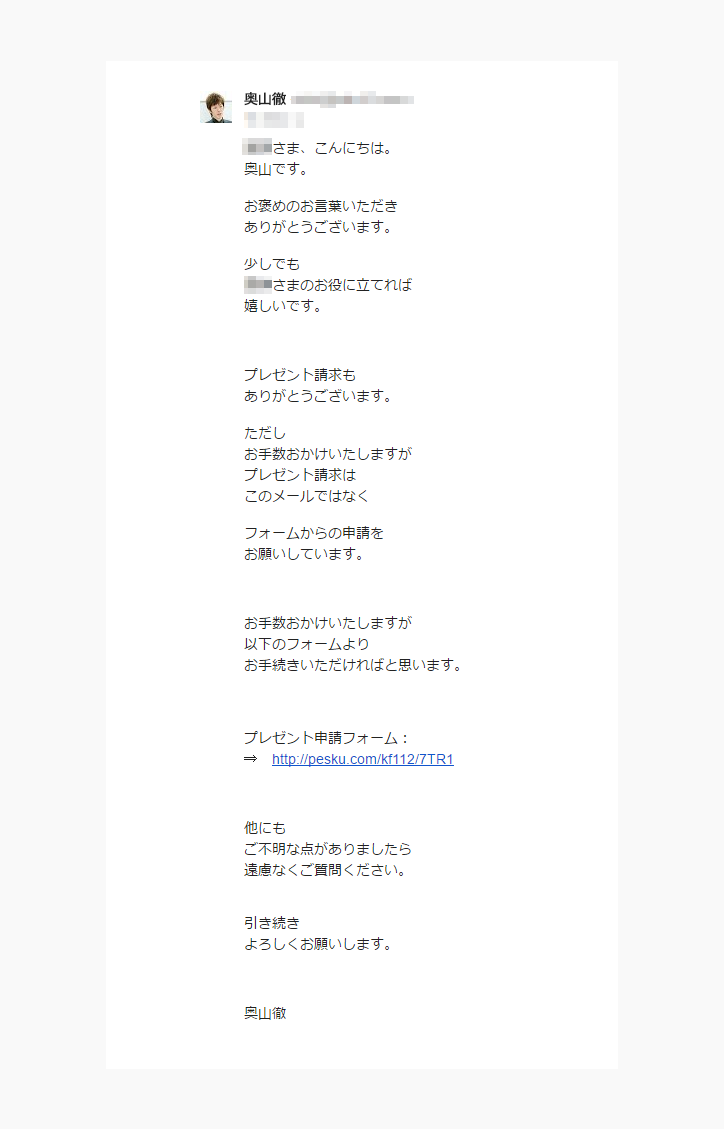 kansou-4-reply
